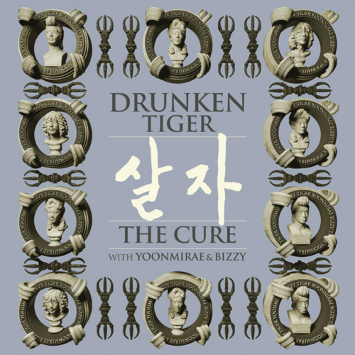 drunkentigcure